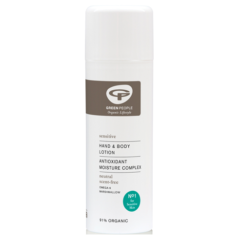 Green People Nurture Body Lotion (150 ml)
